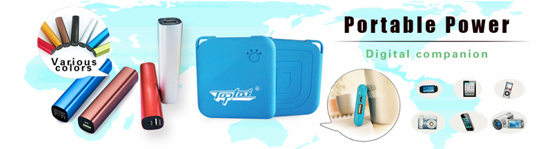 How to choose,buy,use mobile power bank?—TOPTAI