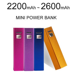 Mini portable power bank 220mAh~2600mAh wholesale—TOPTAI