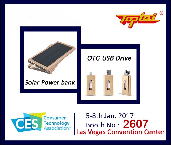 TOPTAI will take part in 2017 International CES